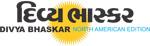 Divyabhaskar-logo-2017